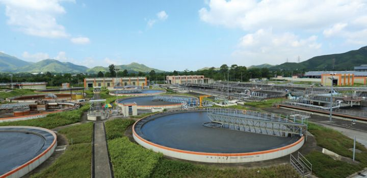New water treatment facility for Shek Wu Hui in Sheung Shui