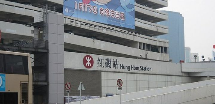 Hung Hom station plan accepted