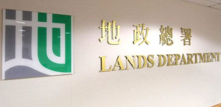 Tenders for Kai Tak site rejected