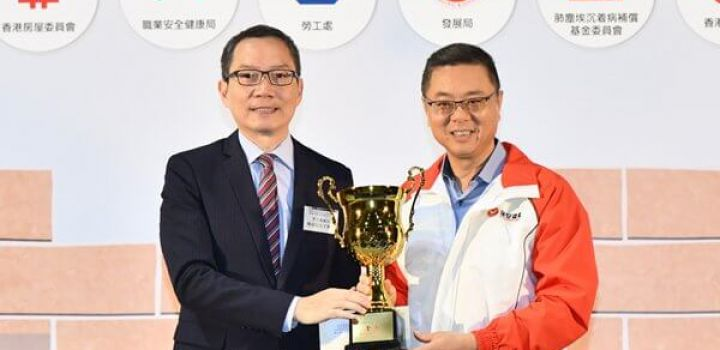 Hong Kong Construction industry commended for safety