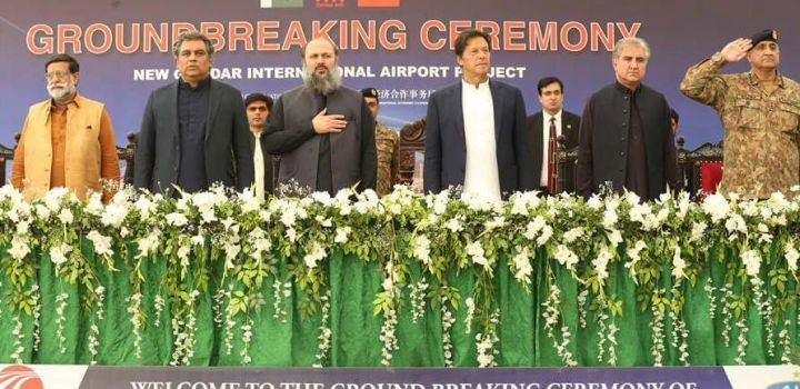 Pakistan breaks ground for China-funded New Gwadar Int'l Airport