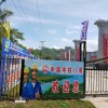 AIIB Approves USD280 Million for First Two Projects in Sri Lanka