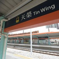 MTR Tin Wing Stop development project to resume