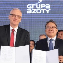 Hyundai Engineering Lands US$1.1 Bil. Plant Project in Poland