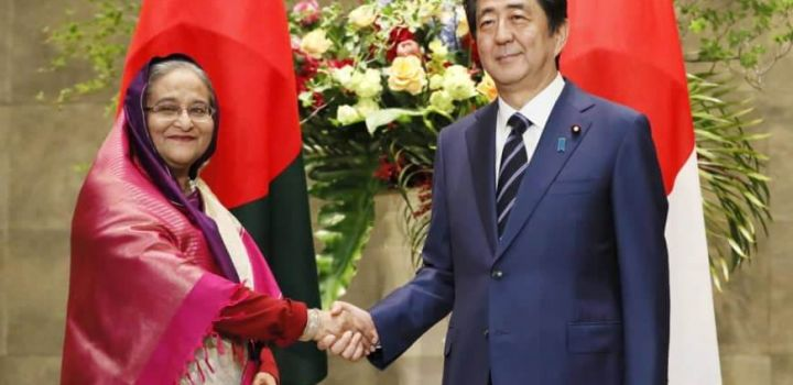 Japan to extend $1.2 billion in loans to improve Bangladesh infrastructure
