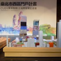 HK-based consortium rejected for Taipei twin towers project