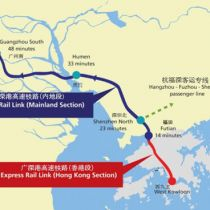 HK-Shenzhen Western Express Line feasibility Plan back in the works