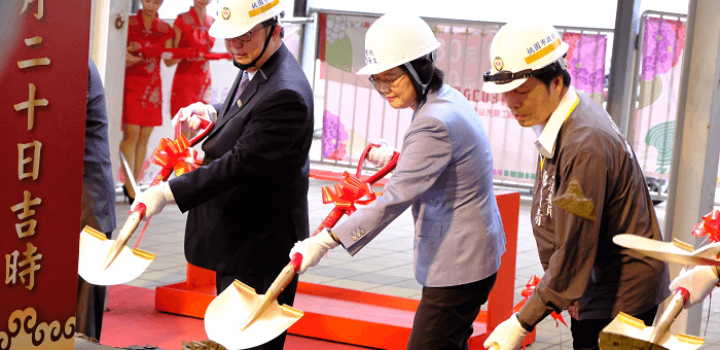 Groundbreaking ceremony for Taiwan's Taoyuan MRT tunnel
