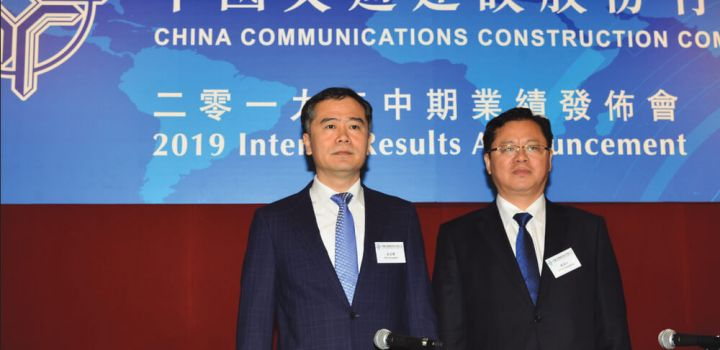 China Communications Construction Company sees 6% profit increase