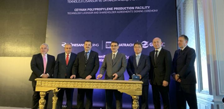 South Korea's GS E&C to fund half of $1.4 bn petrochemical plant in Turkey