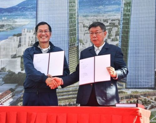 Taipei Twin Towers to open in 2027