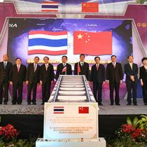 SRT sets rail bids timetable
