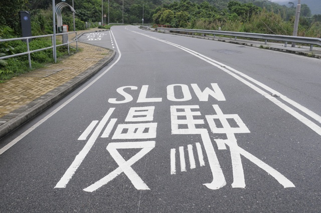 Slow going. According to the government gazette tender notice, Project B should have taken 27 months starting in December 2003 to complete. In the end, Project B was not completed until June 2009. (Danny Chung)