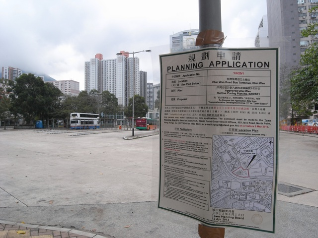 The Chai Wan Areas Kaifong Welfare Association has submitted an rezoning application for the open-air bus terminus.  (Danny Chung)