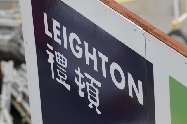 Leighton Asia is recruiting 50 university graduates plus another 70 technical institute graduates this year  (Danny Chung)