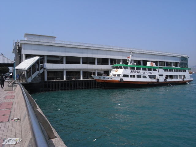 The government hopes to start work on renovation at Central Piers Nos 4, 5 and 6 by end of 2013  (Danny Chung)