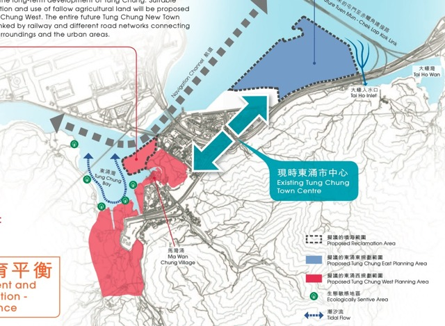 The government has launched stage 2 public engagement for the proposed land uses at Tung Chung East and West. It proposes reclaiming a total of 134 hectares of land.  (HKSAR Government)