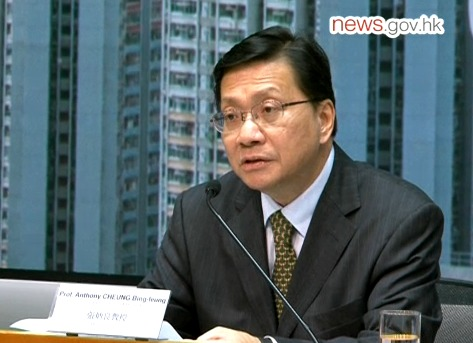 Secretary for Transport and Housing Anthony Cheung Bing-leung   (Hong Kong SAR Government)