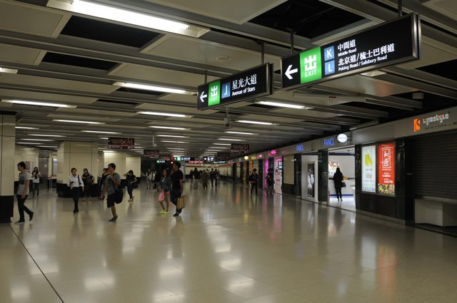 Tsim Sha Tsui East MTR station is a successful example of underground space development  (Danny Chung)