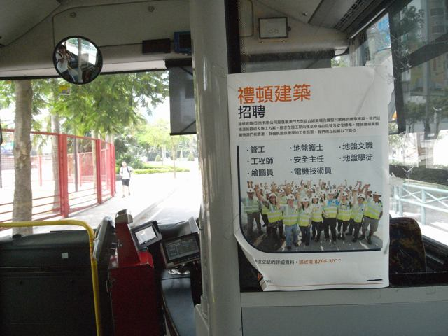 With scarce labour resources as a result of the buoyant construction industry in Macau , Leighton Contractors (Asia) has taken to advertising on Macau buses, such as the pictured above, in a desperate attempt to attract workers to its project   (Danny Chung)