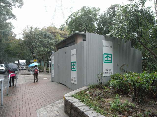 Minor works such as this rain shelter in Feng Kat Heung in Yuen Long are funded by block allocations under the Capital Works Reserve  Fund  (Danny Chung)