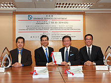 Director of Drainage Services Daniel Chung (second left) signs the consultancy agreement for the relocation of Sha Tin Sewage Treatment Works.