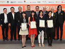 City fantasy:  Secretary for Development Paul Chan (back row, fourth right) oversees the Kai Tak Fantasy - International Ideas Competition on Urban Planning & Design.